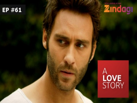 A Love Story - Episode 61 - May 15, 2017 - Full Episode