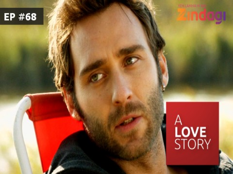 A Love Story EP 68 23 May 2017