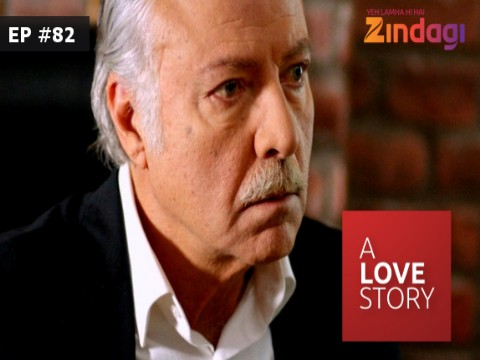 A Love Story Ep 82 8th June 2017