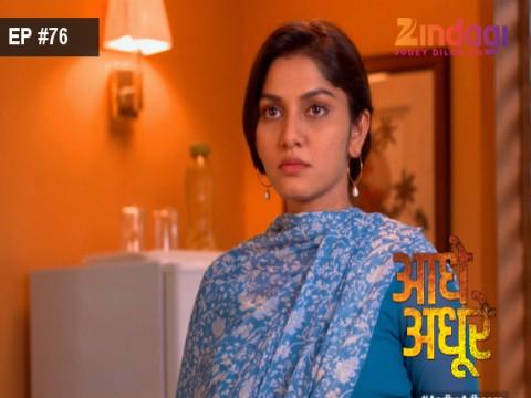 Aadhe Adhoore   आधे अधूरे   Hindi Mega Series   हिंदी मेगा ...