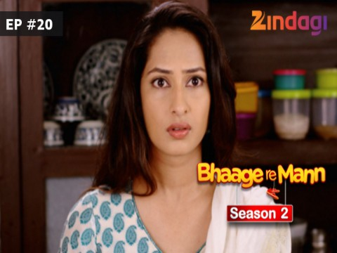 Bhaage Re Mann Season 2 Ep 20 16th July 2016