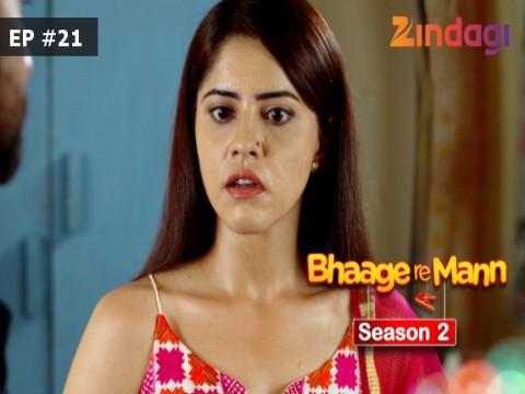 Bhaage Re Mann Season 2 Ep 21 18th July 2016