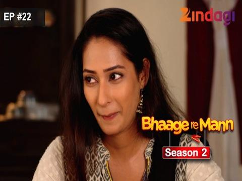 Bhaage Re Mann Season 2 Ep 22 19th July 2016
