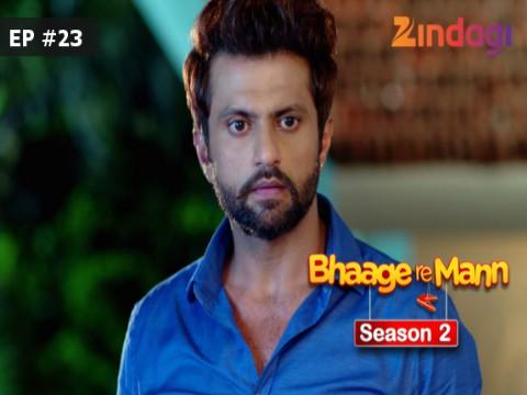 Bhaage Re Mann Season 2 Ep 23 20th July 2016