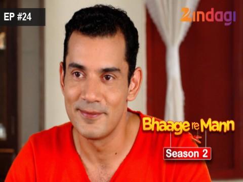 Bhaage Re Mann Season 2 Ep 24 21st July 2016