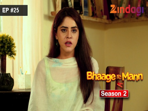 Bhaage Re Mann Season 2 Ep 25 22nd July 2016
