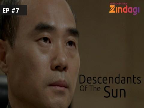 Descendants of the Sun Ep 7 15th February 2017