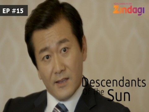 Descendants of the Sun Ep 15 24th February 2017