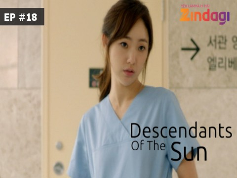 Descendants of the Sun Ep 18 28th February 2017