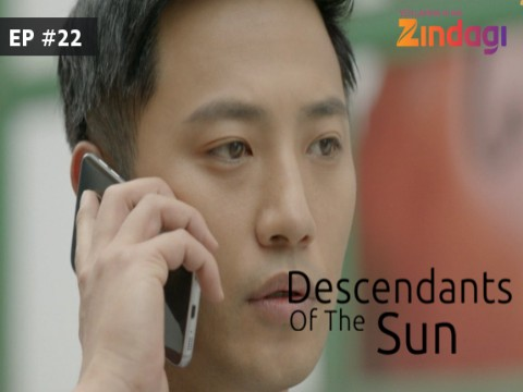 Descendants of the Sun Ep 22 4th March 2017