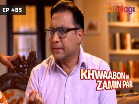 Khwaabon Ki Zamin Par - Episode 85 - January 9, 2017 - Full Episode