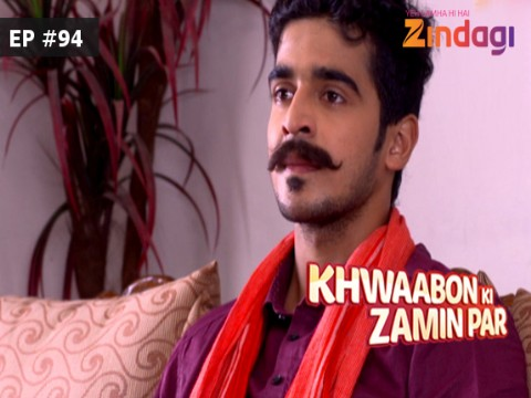 Khwaabon Ki Zamin Par - Episode 94 - January 19, 2017 - Full Episode