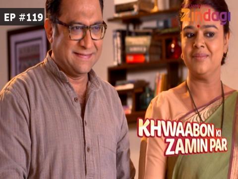 Khwaabon Ki Zamin Par - Episode 119 - February 17, 2017 - Full Episode