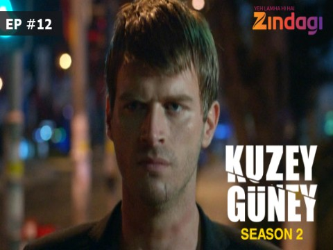 Kuzey guney Episode 52 English subtitles amara - latest