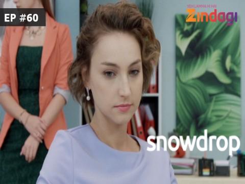 Snowdrop - Episode 60 - March 25, 2017 - Full Episode