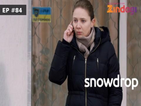 Snowdrop Ep 83 21st April 2017