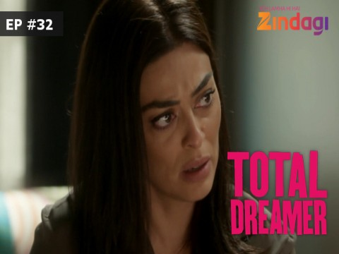 Total Dreamer - Episode 32 - May 16, 2017 - Full Episode
