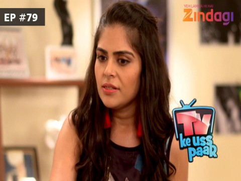TV Ke Uss Paar - Episode 79 - January 2, 2017 - Full Episode