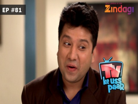 TV Ke Uss Paar - Episode 81 - January 4, 2017 - Full Episode