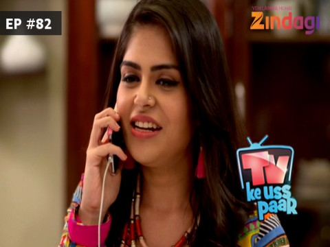 TV Ke Uss Paar - Episode 82 - January 5, 2017 - Full Episode