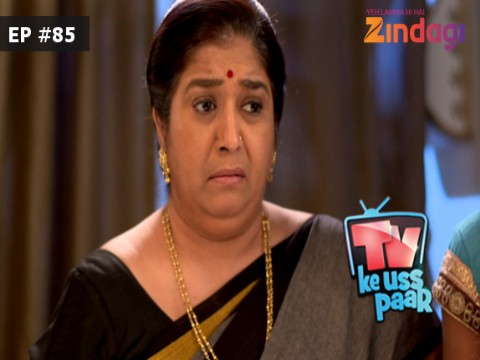 TV Ke Uss Paar - Episode 85 - January 9, 2017 - Full Episode