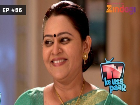 TV Ke Uss Paar - Episode 86 - January 10, 2017 - Full Episode