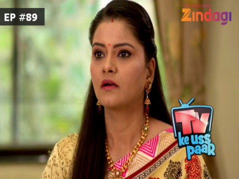TV Ke Uss Paar - Episode 89 - January 13, 2017 - Full Episode