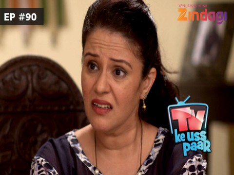 TV Ke Uss Paar - Episode 90 - January 14, 2017 - Full Episode