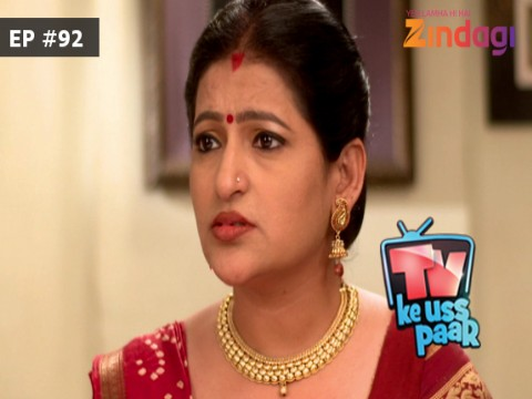 TV Ke Uss Paar - Episode 92 - January 17, 2017 - Full Episode