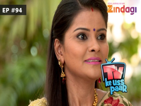 TV Ke Uss Paar - Episode 94 - January 19, 2017 - Full Episode