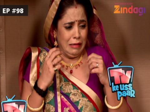 TV Ke Uss Paar - Episode 98 - January 24, 2017 - Full Episode