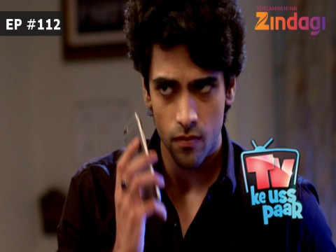 TV Ke Uss Paar - Episode 112 - February 9, 2017 - Full Episode