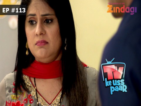TV Ke Uss Paar - Episode 113 - February 10, 2017 - Full Episode