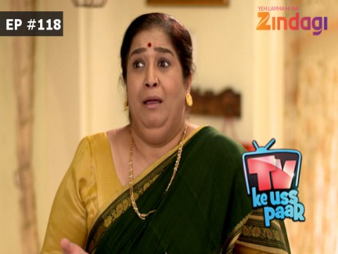 TV Ke Uss Paar - Episode 118 - February 16, 2017 - Full Episode