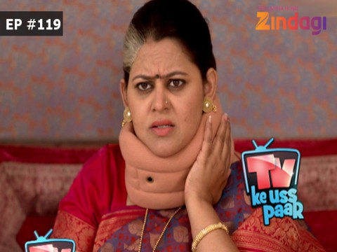TV Ke Uss Paar - Episode 119 - February 17, 2017 - Full Episode