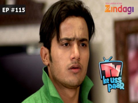 TV Ke Uss Paar - Episode 115 - February 13, 2017 - Full Episode