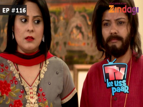 TV Ke Uss Paar - Episode 116 - February 14, 2017 - Full Episode