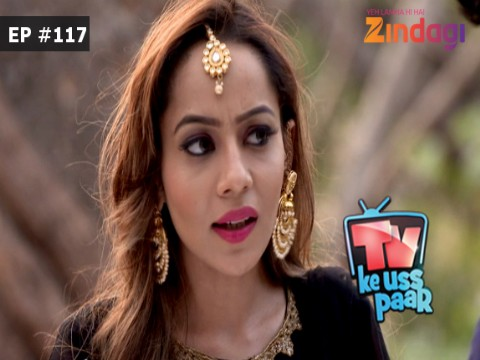 TV Ke Uss Paar - Episode 117 - February 15, 2017 - Full Episode