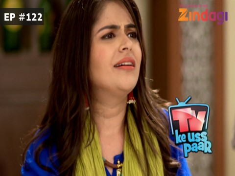 TV Ke Uss Paar - Episode 122 - February 21, 2017 - Full Episode