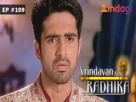 Vrindavan Ki Radhika Ep 109 27th September 2016