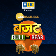 Don't miss tuning into Zee Business Budget Bull ya Bear on 5th July