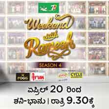 Launch of Zee Kannada's Weekend with Ramesh Season 4