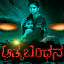 Zee Kannada to launch a first-of-its-kind horror thriller fiction show - Aatmabandhana