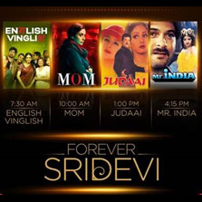Zee Cinema pays an ode to Sridevi with 'Forever Sridevi' on Saturday, 24th March