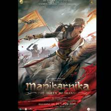 Zee Studios unveils official first look poster of Manikarnika - The Queen of Jhansi