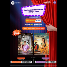 Dish TV India brings to life the best plays from around the world, launches 'Rangmanch Active' with Zee Theatre