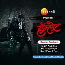 Zee Marathi forays into Marathi Theatre with Hamlet