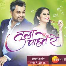 Zee Marathi sets another benchmark with a Flying Press-Con