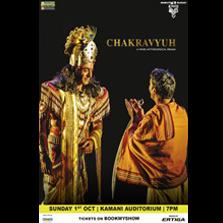 The 13th Day of Mahabharata recreated - Catch Nitish Bhardwaj play the role of Shri Krishna in Zee Theatre's mythological drama 'Chakravyuh'