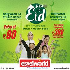 Jashn-E-Eid @ EsselWorld & Water Kingdom!